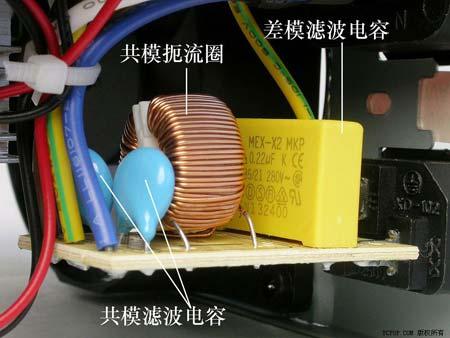 负责第一级共模滤波,第二级emi滤波电路位于电源电路板前级整流管附近