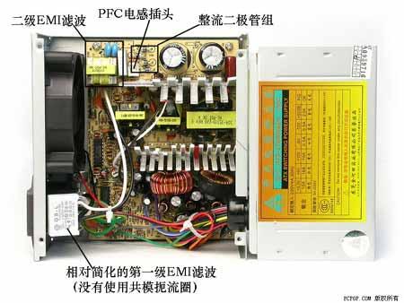 """金河田atx310wb&p4电源,使用""""简化型的两级emi电路 pfc电路""""的"""