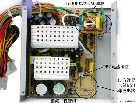 在主电路板上则仅设置了pfc电路,而没有设置二级emi滤波电路.