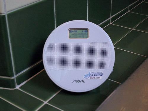 爱华发布厕所浴室专用mp3播放器(多图)