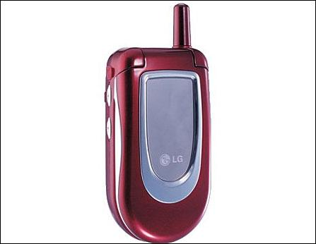 不错,韩国机在手机市场上十分抢眼,屏幕出众,铃声出色,都是大家对它们