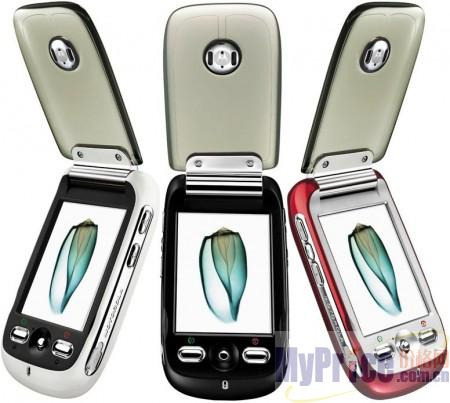 时尚商务手机 摩托罗拉A1200E仅售1099元